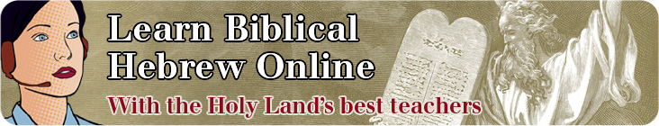 Learn Biblical Hebrew Online with the Holy land's best teachers